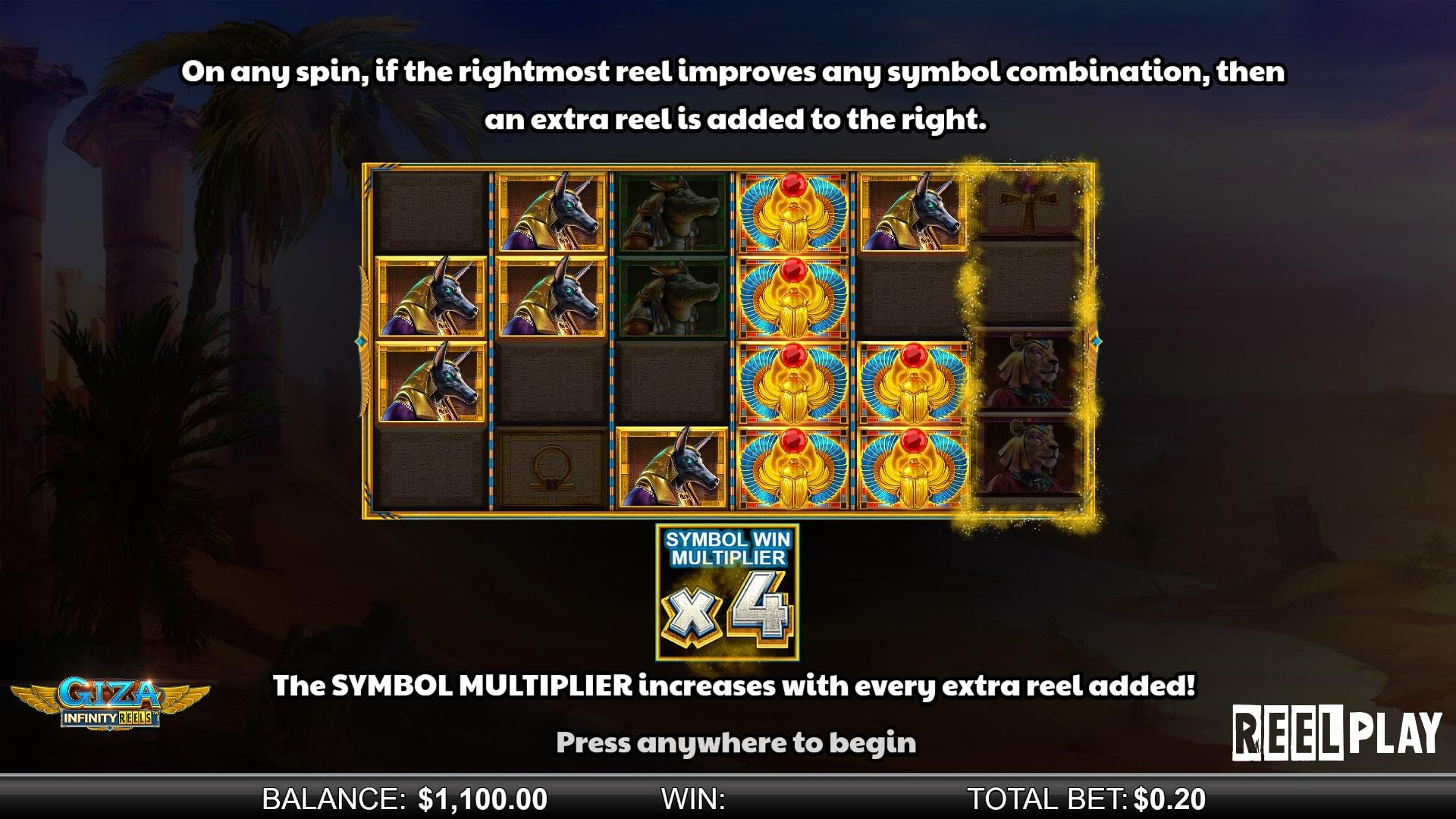 Giza Infinity Reels Screenshot
