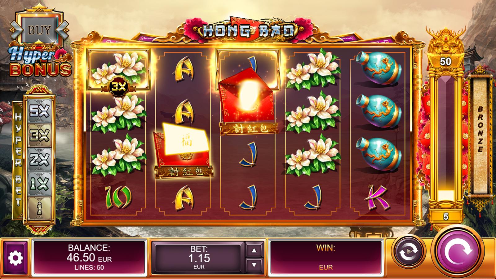 Hong Bao Screenshot